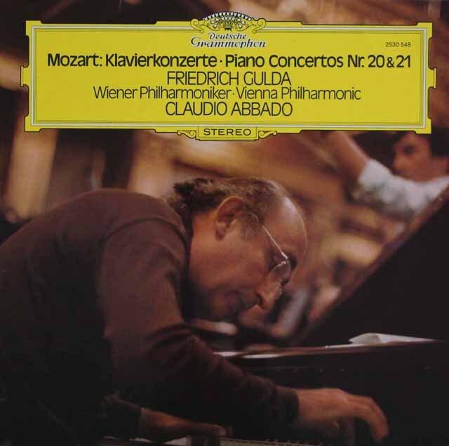 グルダ&アバドのモーツァルト/ピアノ協奏曲第20&21番 独DGG 3225 LP レコード