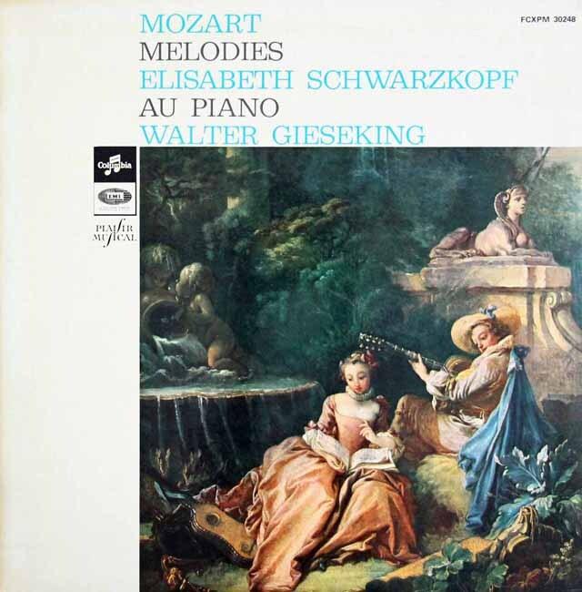 シュヴァルツコップ&ギーゼキングのモーツァルト歌曲集 仏COLUMBIA 3225 LP レコード