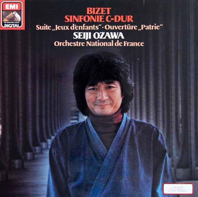 小澤のビゼー/交響曲ほか  独EMI 3225 LP レコード