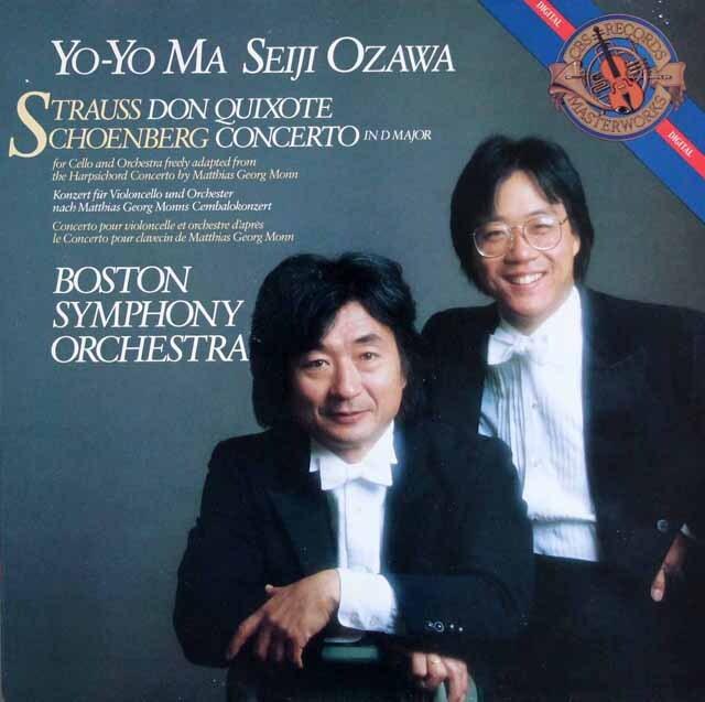 小澤&ヨーヨー・マのR.シュトラウス/「ドン・キホーテ」 蘭CBS 3225 LP レコード