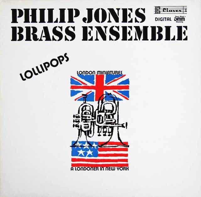 フィリップ・ジョーンズ・ブラス・アンサンブル - ロリポップ スイスClaves 3225 LP レコード