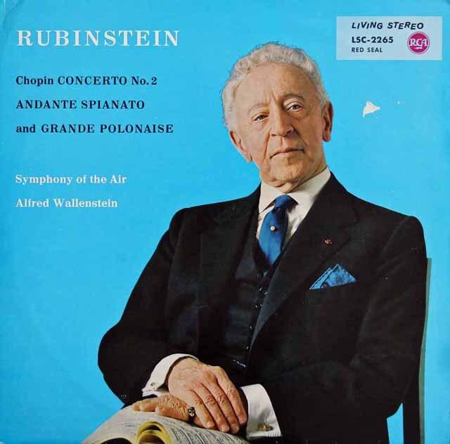 ルービンシュタインのショパン/ピアノ協奏曲第2番 独RCA 3225 LP レコード