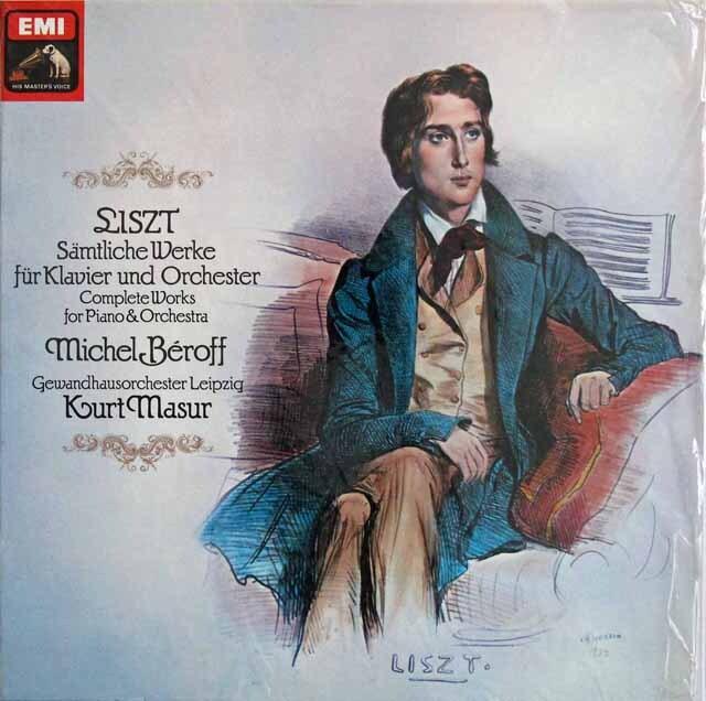 【未開封】 ベロフ&マズアのリスト/ピアノと管弦楽のための作品集 独EMI 3225 LP レコード