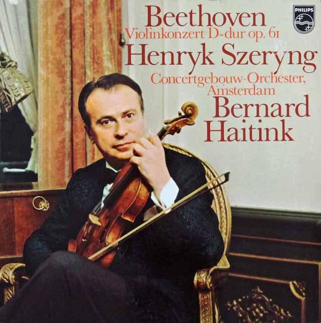 シェリング&ハイティンクのベートーヴェン/ヴァイオリン協奏曲 蘭PHILIPS 3226 LP レコード