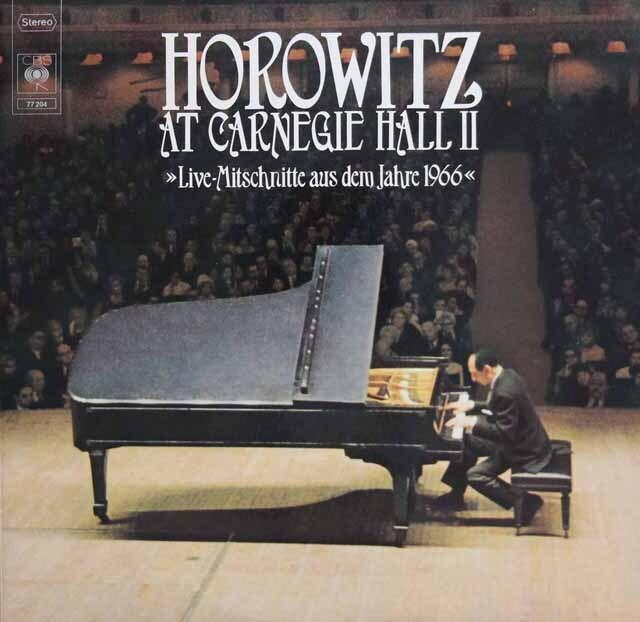 ホロヴィッツの「カーネギー・ホール・リサイタル1966」 独CBS 3226 LP レコード