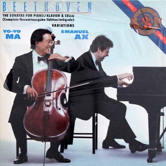 【未開封】 ヨーヨー・マ&アックスのベートーヴェン/チェロ・ソナタ 全集 蘭CBS 3226 LP レコード