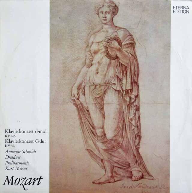 マズア&シュミットのモーツァルト/ピアノ協奏曲第20&21番 東独ETERNA 3226 LP レコード