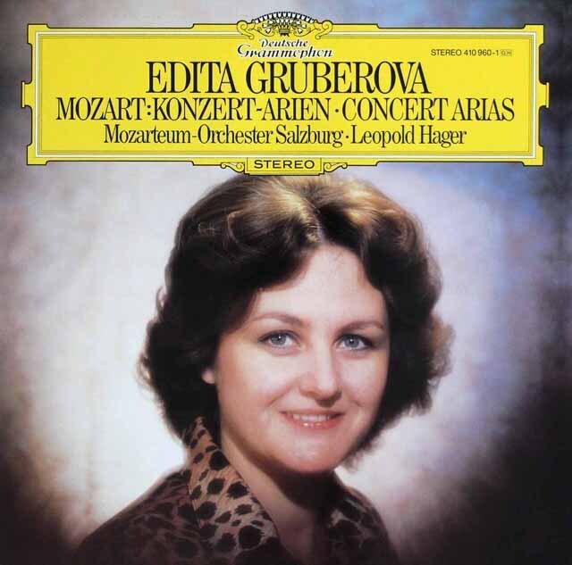 グルベローヴァのモーツァルト/コンサート・アリア集 独DGG 3226 LP レコード
