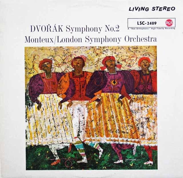 モントゥーのドヴォルザーク/交響曲第7(2)番 独RCA 3226 LP レコード