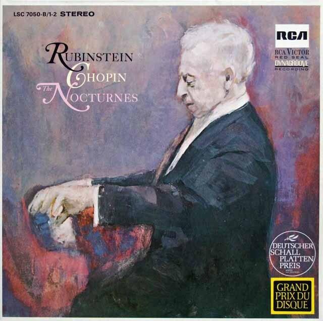ルービンシュタインのショパン/ノクターン集 独RCA 3226 LP レコード