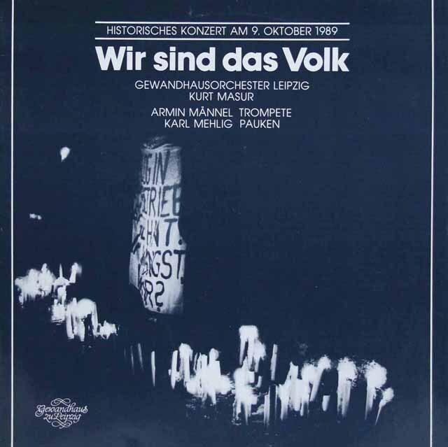 マズアのブラームス/交響曲第2番ほか (1989年10月9日の歴史的記録) 独GL 3226 LP レコード