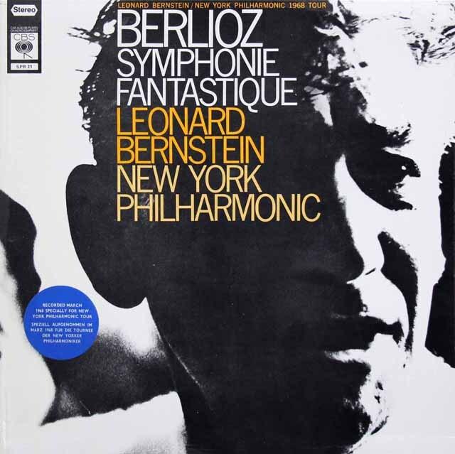 バーンスタインのベルリオーズ/幻想交響曲 英CBS 3227 LP レコード