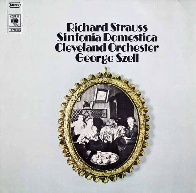セルのR.シュトラウス/家庭交響曲 独CBS 3227 LP レコード