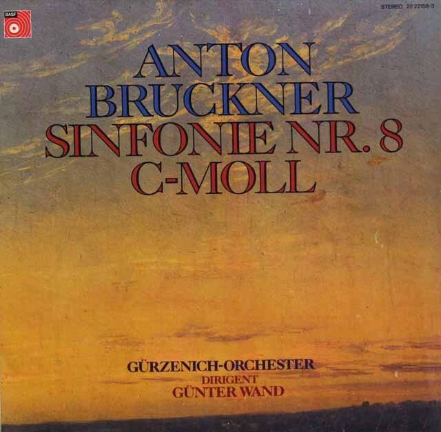 ヴァントのブルックナー/交響曲第8番 独BASF 3227 LP レコード