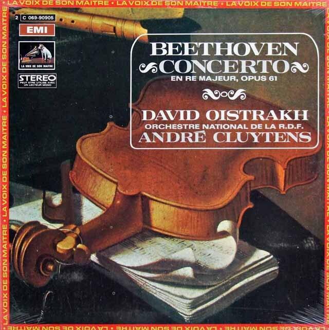 【未開封】 オイストラフ&クリュイタンスのベートーヴェン/ヴァイオリン協奏曲 仏EMI(VSM) 3227 LP レコード