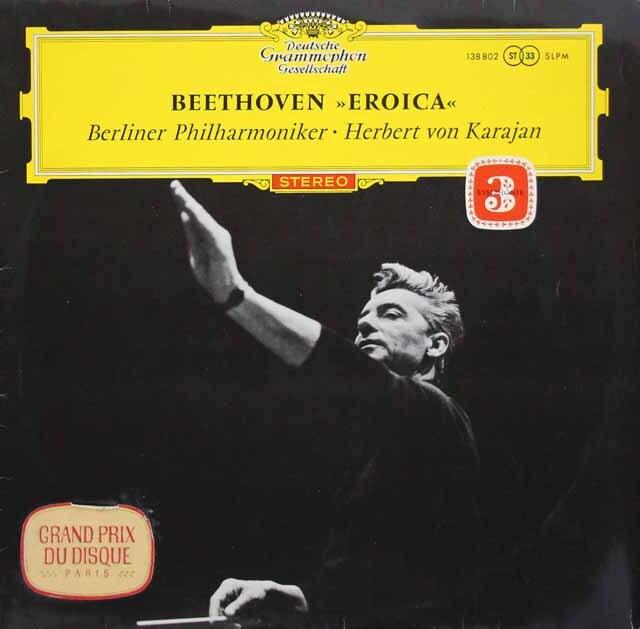 【赤ステレオ・オリジナル盤】 カラヤンのベートーヴェン/交響曲第3番「英雄」 独DGG 3227 LP レコード