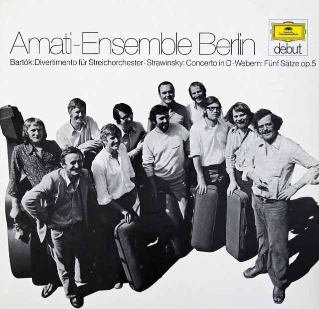 アマティ・アンサンブル・ベルリンのバルトーク/弦楽のためのディベルティメントほか 独DGG 3227 LP レコード