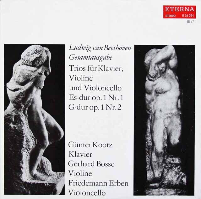 コーツ、ボッセ&エルベンのベートーヴェン/ピアノ三重奏曲第1&2番 独ETERNA 3227 LP レコード