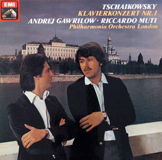 ガヴリーロフ&ムーティのチャイコフスキー/ピアノ協奏曲第1番 独EMI 3227 LP レコード