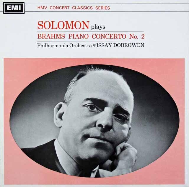 ソロモンのブラームス/ピアノ協奏曲 第2番  英EMI 3227 LP レコード