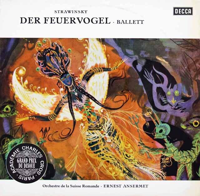 アンセルメのストラヴィンスキー/バレエ音楽「火の鳥」 独DECCA 3227 LP レコード
