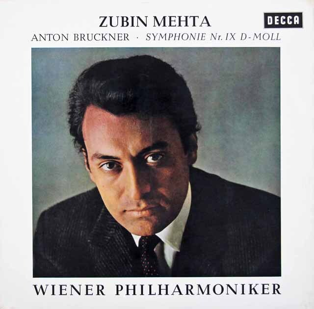 メータのブルックナー/交響曲第9番 独DECCA 3227 LP レコード
