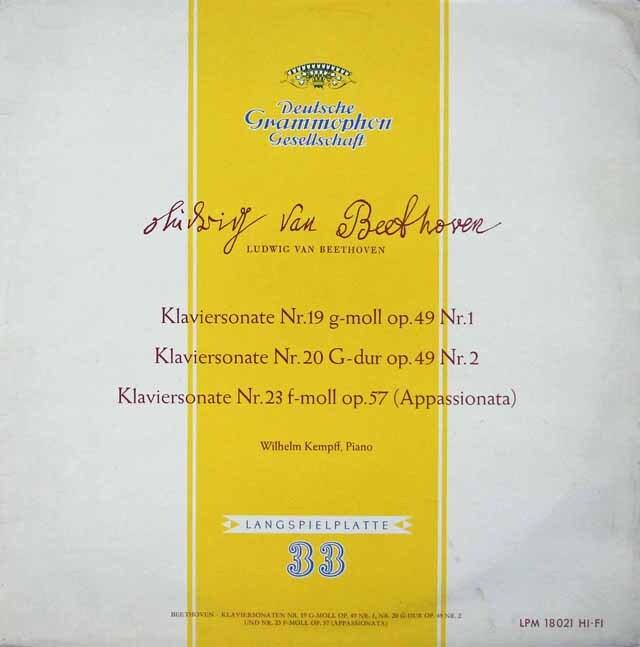 ケンプのベートーヴェン/ピアノソナタ第19番、第20番、第23番「熱情」 独DGG 3228 LP レコード