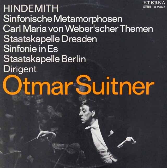 スウィトナーのヒンデミット/ウェーバーの主題による交響的変容&交響曲変ホ調 東独ETERNA 3228 LP レコード