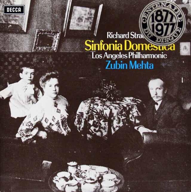 メータのR.シュトラウス/「家庭交響曲」 英DECCA 3228 LP レコード