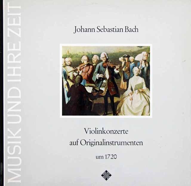 アーノンクール夫妻のバッハ/ヴァイオリン協奏曲集 独TELEFUNKEN 3228 LP レコード