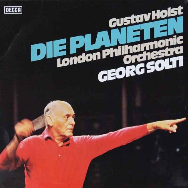ショルティのホルスト/組曲「惑星」 独DECCA 3228 LP レコード