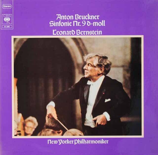バーンスタインのブルックナー/交響曲第9番 独CBS 3228 LP レコード