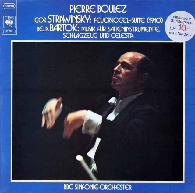 ブーレーズのストラヴィンスキー/「火の鳥」組曲(1910)ほか 独CBS 3228 LP レコード
