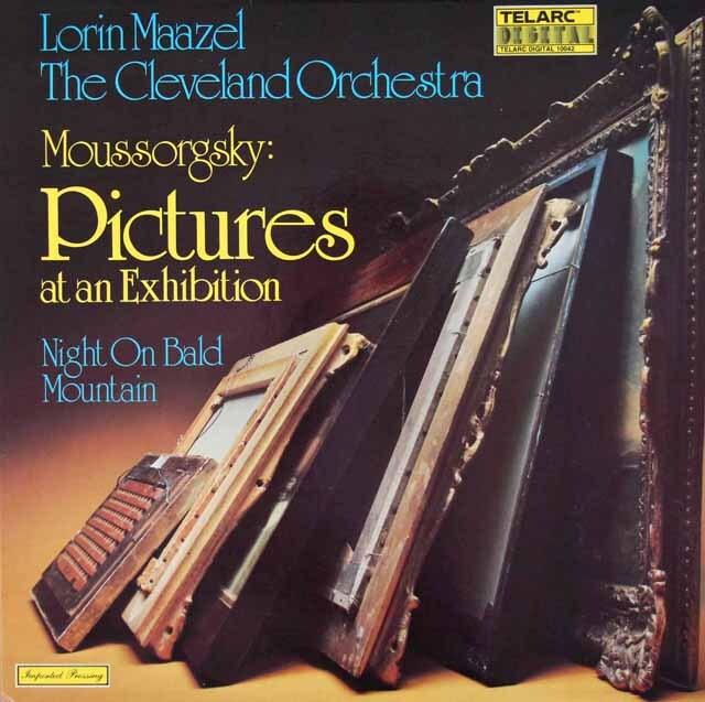 マゼールのムソルグスキー/「展覧会の絵」ほか 独TELARC 3228 LP レコード