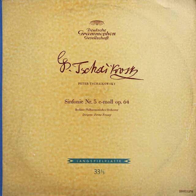 【独最初期盤】 フリッチャイのチャイコフスキー/交響曲第5番 独DGG 3229 LP レコード