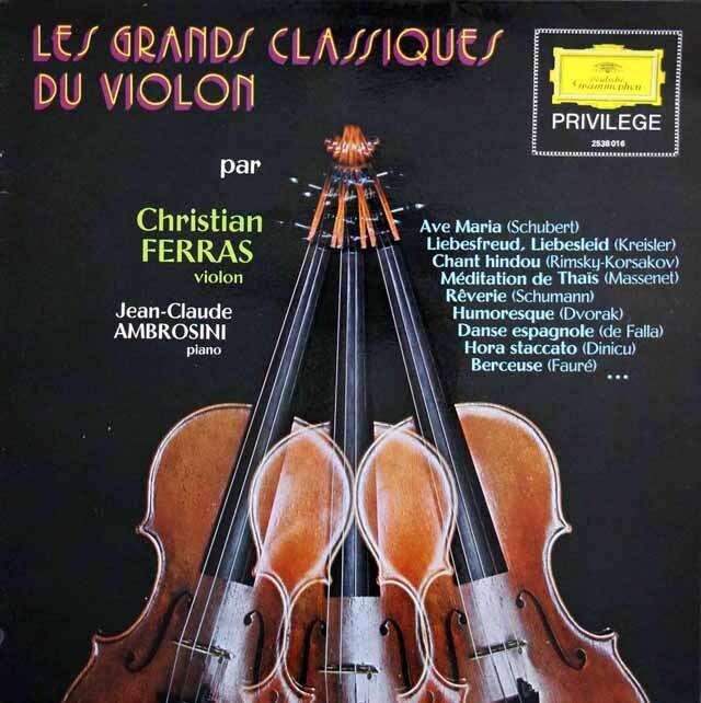 フェラスのヴァイオリン作品集 仏DGG 3229 LP レコード