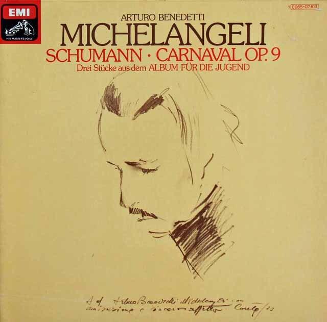 ミケランジェリのシューマン/「謝肉祭」ほか 独EMI 3229 LP レコード