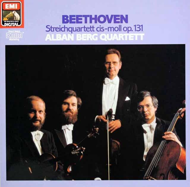アルバン・ベルク四重奏団のベートーヴェン/弦楽四重奏曲第14番 独EMI 3229 LP レコード