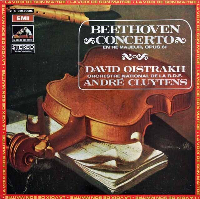 オイストラフ&クリュイタンスのベートーヴェン/ヴァイオリン協奏曲 仏EMI(VSM) 3229 LP レコード