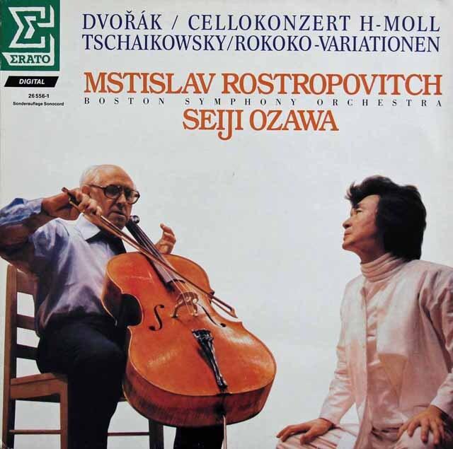 ロストロポーヴィチと小澤のドヴォルザーク/チェロ協奏曲ほか 独ERATO 3229 LP レコード