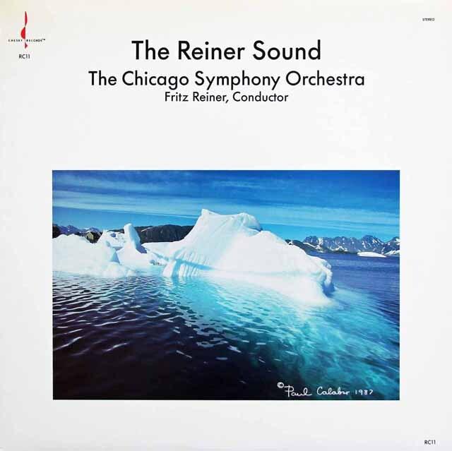 ライナー&シカゴ交響楽団の「ザ・ライナー・サウンド」 米CHESKY RECORDS 3229 LP レコード
