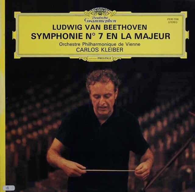 クライバーのベートーヴェン/交響曲第7番 仏DGG 3230 LP レコード