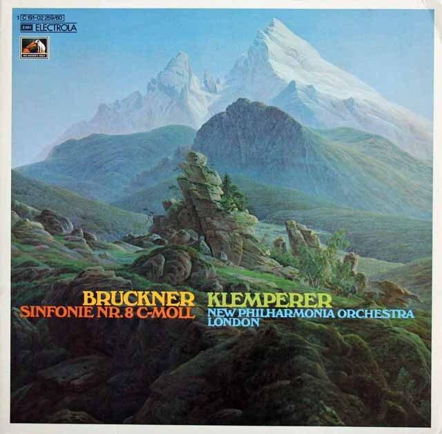 クレンペラーのブルックナー/交響曲第8番 独EMI 3230 LP レコード