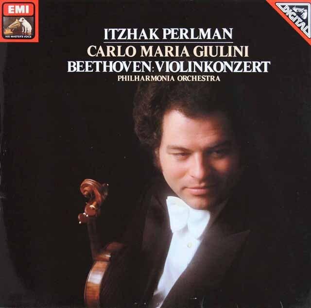 パールマン&ジュリーニのベートーヴェン/ヴァイオリン協奏曲 独EMI 3230 LP レコード