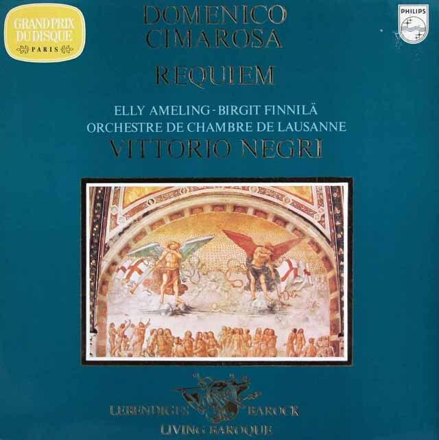 ネグリのチマローザ/レクイエム 蘭PHILIPS 3230 LP レコード
