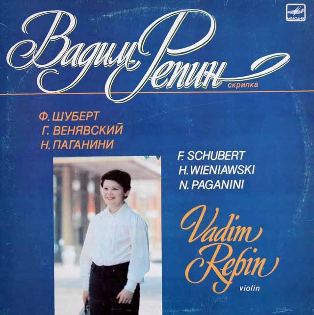 レーピンのシューベルト/ヴァイオリンとピアノの為の二重奏曲ほか ソ連MElODIYA 3230 LP レコード