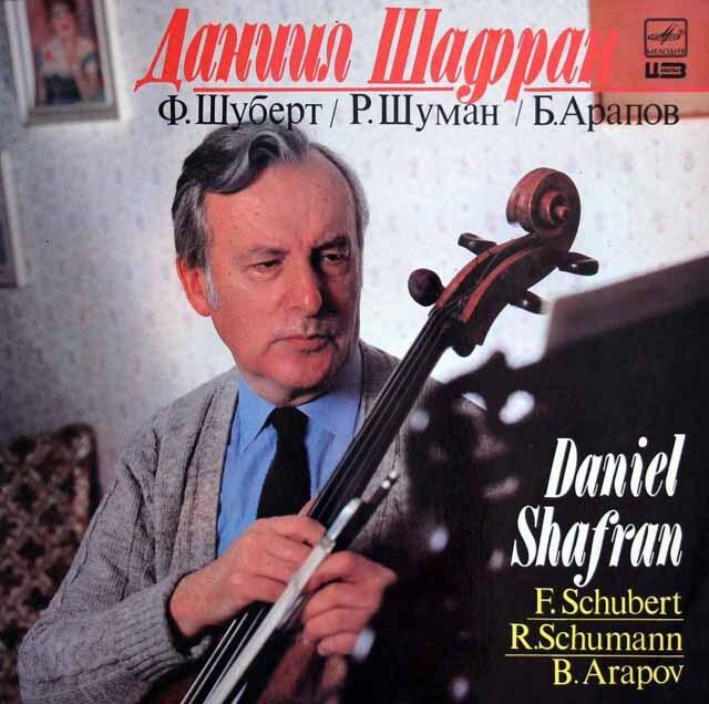 シャフランのシューベルト/ヴァイオリン・ソナタ(チェロ版)ほか ソ連Melodia 3230 LP レコード