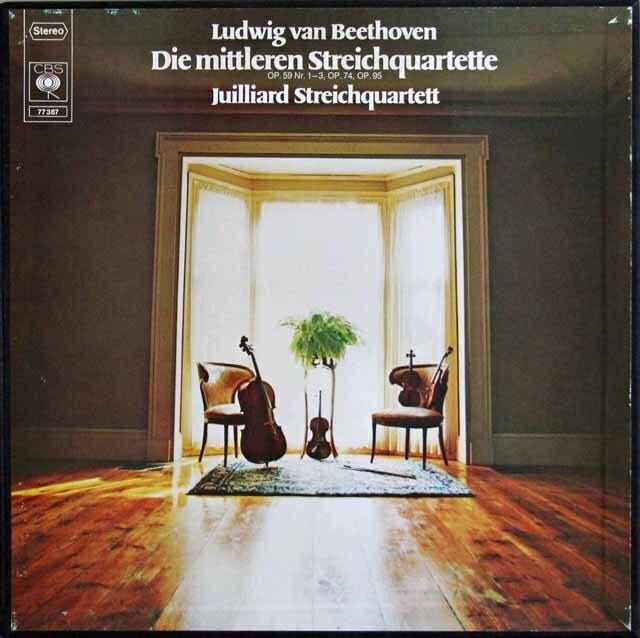 ジュリアード四重奏団のベートーヴェン/中期弦楽四重奏曲全集 独CBS 3230 LP レコード