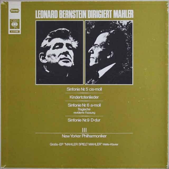 バーンスタインのマーラー/交響曲第5,6&9番ほか 独CBS 3230 LP レコード