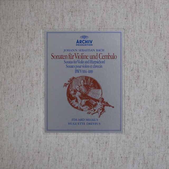 メルクス&ドレフュスのバッハ/ヴァイオリンソナタ集 独ARCHIV 3230 LP レコード